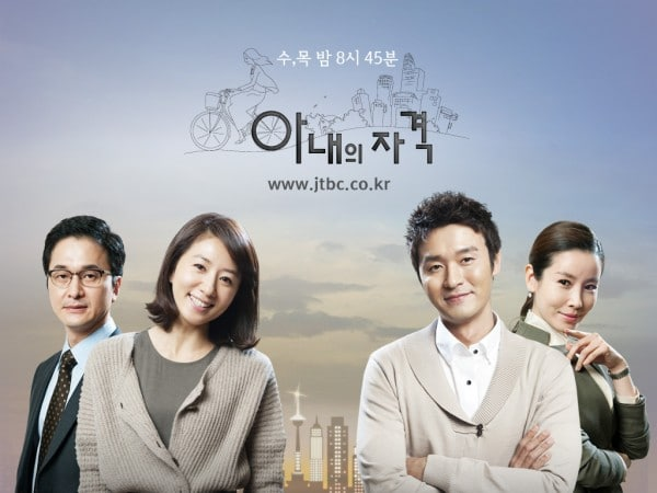 A Wife's Credentials Episode 3 english Sub Available