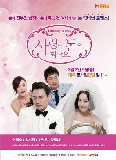 Film Drama Korea Can Love Become Money