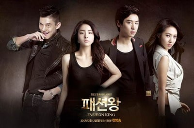 Fashion King / 2012 / G�ney Kore // Dizi Tan�t�m�