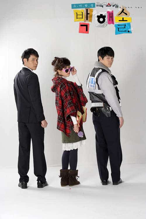 Little Girl Detective » Korean Drama