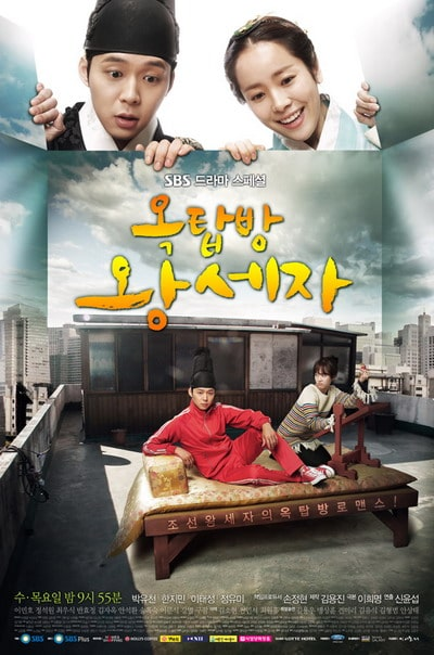 Rooftop Prince » Korean Drama