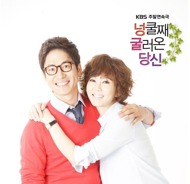 My Husband Got A Family Episode 28 eng Sub Available
