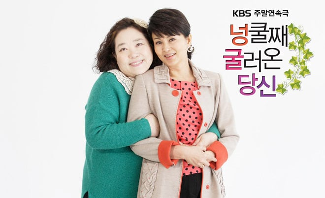 My Husband Got A Family eps 29 english Sub Available