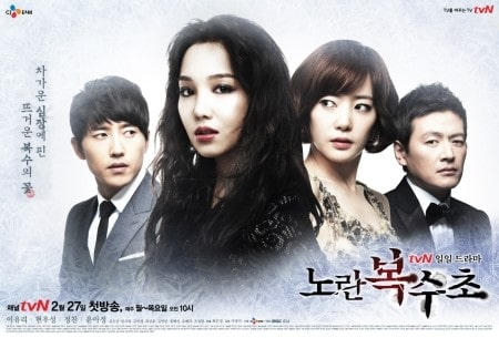 Yellow Boots ep 4 eng Subtitle Available
