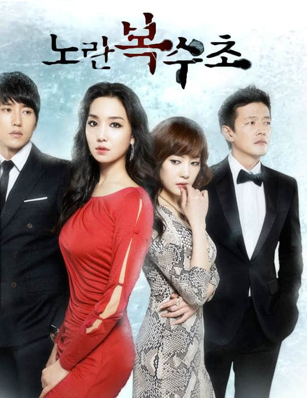 Jo yeo jung in queen - 2 part 5