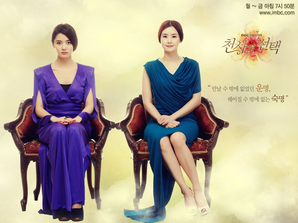 http://www.koreandrama.org/wp-content/uploads/2012/03/An-Angels-Choice-Wallpaper-1.jpg