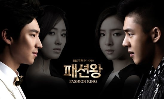 Fashion King ep 15 en Sub