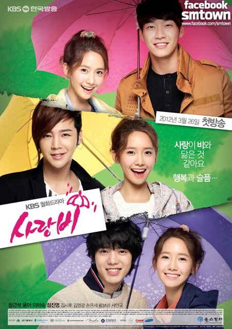 Love Rain » Korean Drama