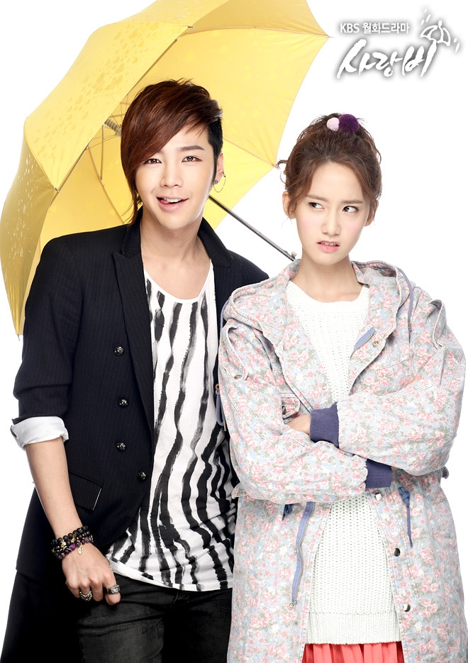 » Love Rain » Korean Drama