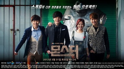 Film Korea Monster