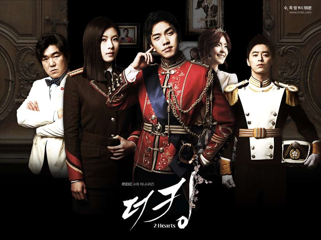 The King 2hearts Wallpaper 1