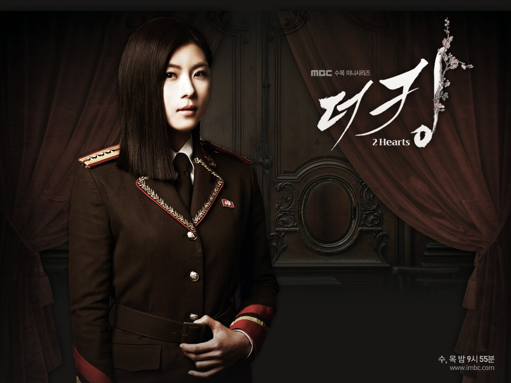 The King 2 hearts eps 15