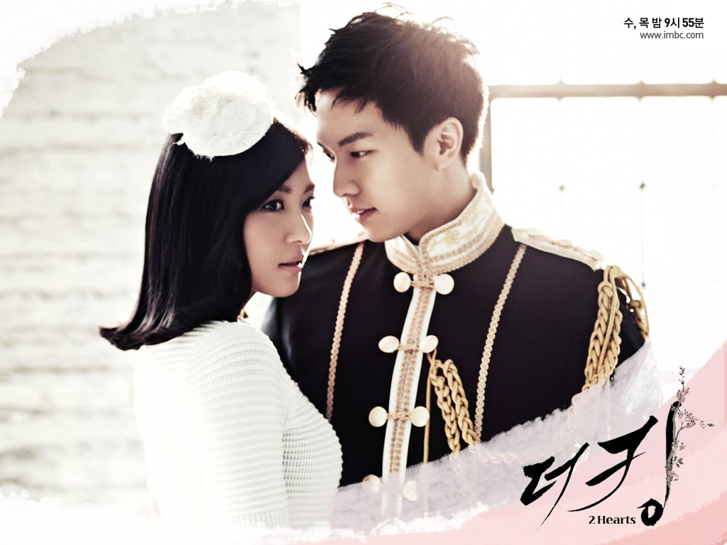 The King 2 Hearts eps 14 recap