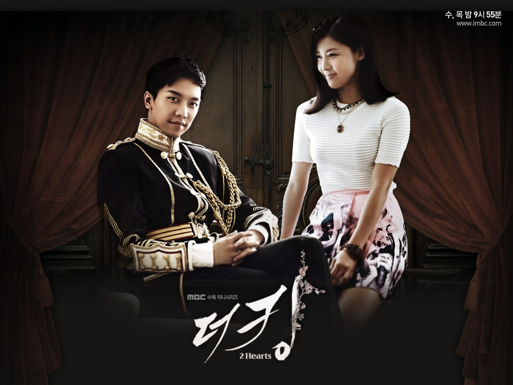 The King 2 Hearts eps 19