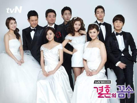 http://www.koreandrama.org/wp-content/uploads/2012/03/The-Wedding-Scheme-3.jpg