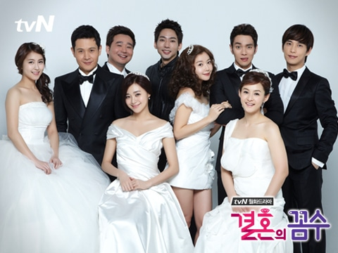 http://www.koreandrama.org/wp-content/uploads/2012/03/The-Wedding-Scheme-4.jpg