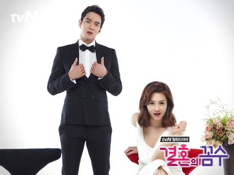 The Wedding Scheme eps 11 eng Subtitle