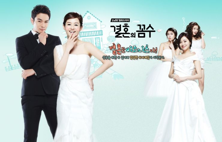 http://www.koreandrama.org/wp-content/uploads/2012/03/The-Wedding-Scheme-Poster3.jpg