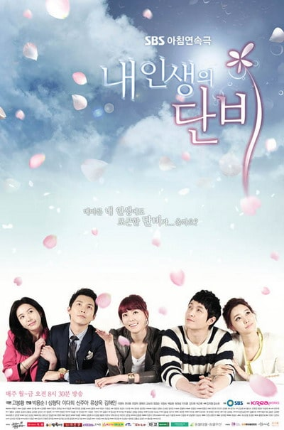 Welcome Rain to My Life 내 인생의 단비 New Drama Korea 2012