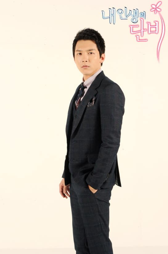 http://www.koreandrama.org/wp-content/uploads/2012/03/Welcome-Rain-to-My-Life-3.jpg