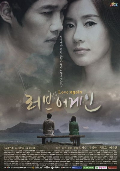 Film Drama Korea Love Again