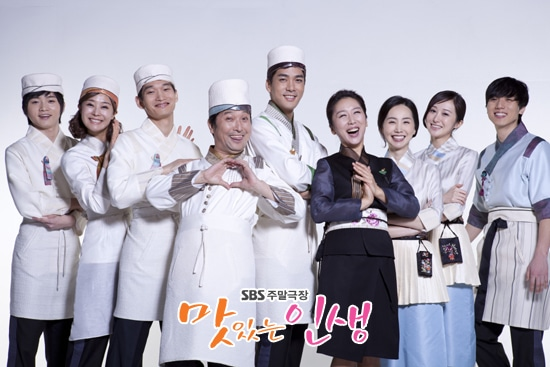 Tasty Life ep 12 english Subtitle Available