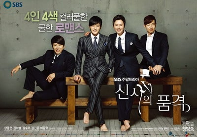 A Gentleman's Dignity eps 7 eng Sub not Available