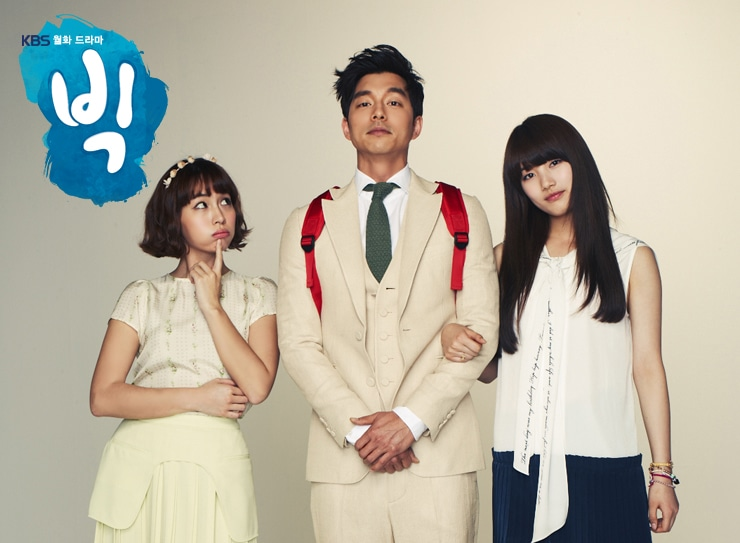 Big eps 4 eng Subtitle Available