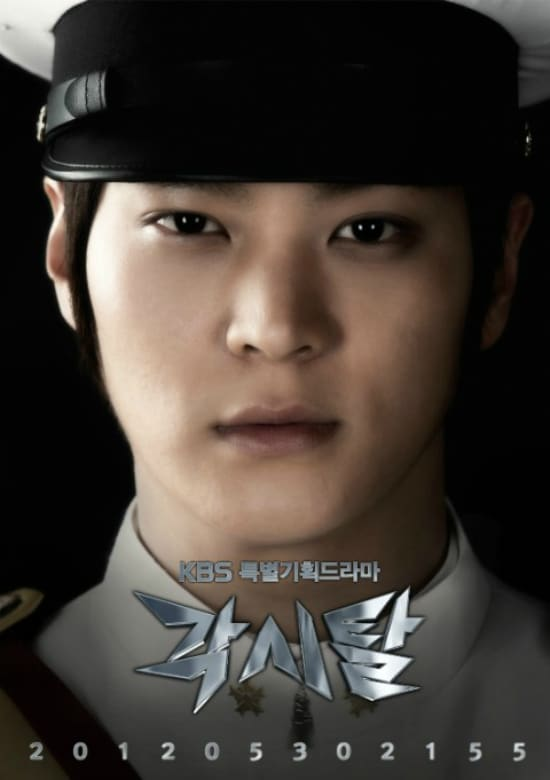 ��������� ����� / Bridal Mask / �������� � ����� /  Gaksital