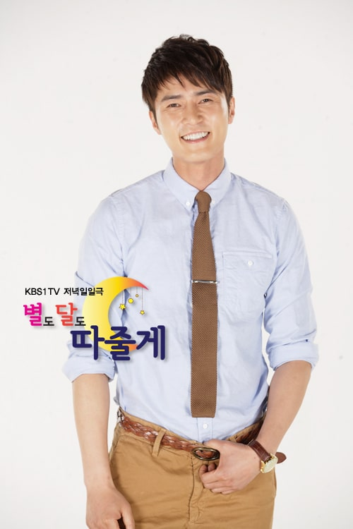 187 i�ll give you the stars and the moon 187 korean drama