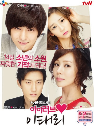 I Love Lee Tae Ri eps 2 eng Subtitle Available