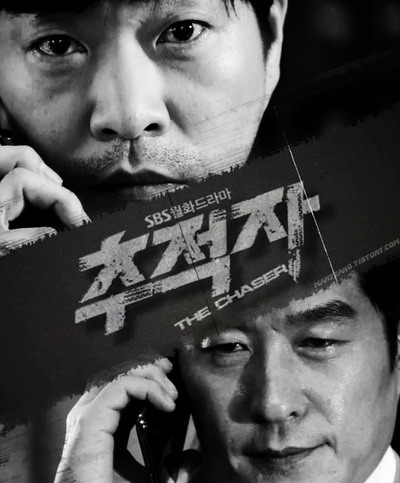 The Chaser (Father's War) / 2012 / G�ney Kore // Dizi Tan�t�m�