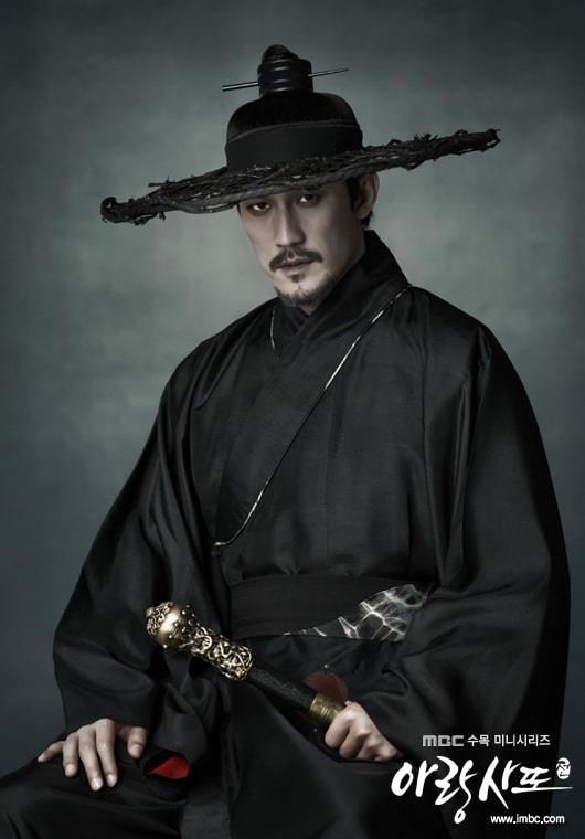 http://www.koreandrama.org/wp-content/uploads/2012/07/Arang-and-the-Magistrate10.jpg
