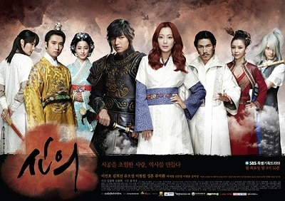 Faith @ The Great Doctor » Korean Drama