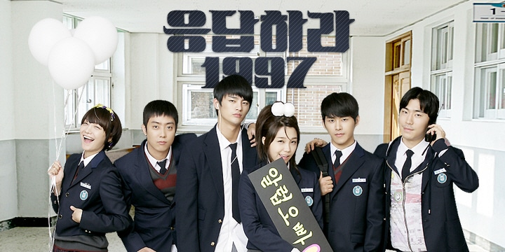 Reply 1997 » Korean Drama