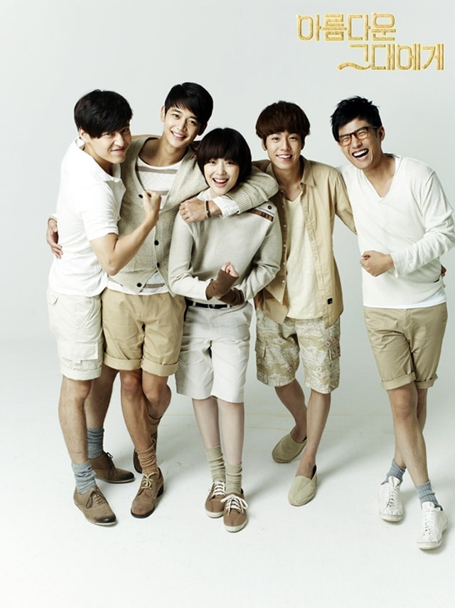 to the beautiful you free online streaming