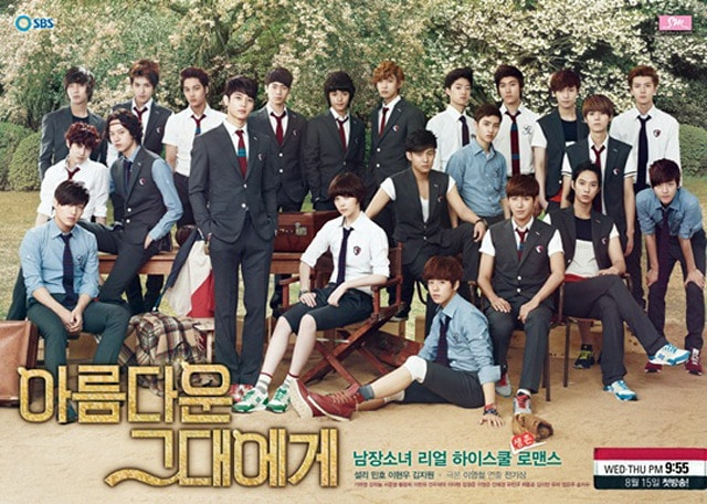 To the Beautiful You Episode 12 English Sub