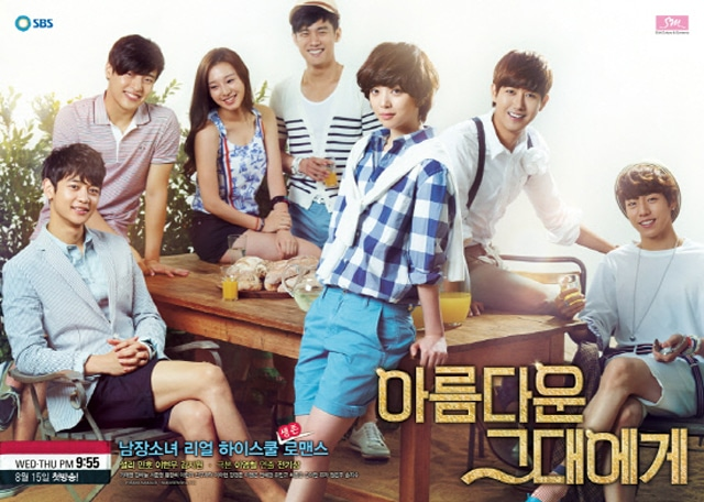 To the Beautiful You / 2012 / G�ney Kore / Divx
