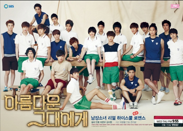 To The Beautiful You ost arabic sub