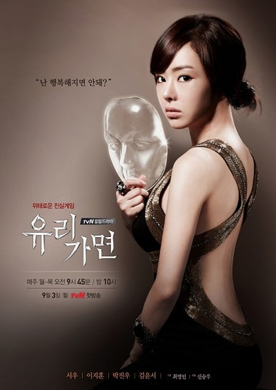 Film Drama Korea Glass Mask