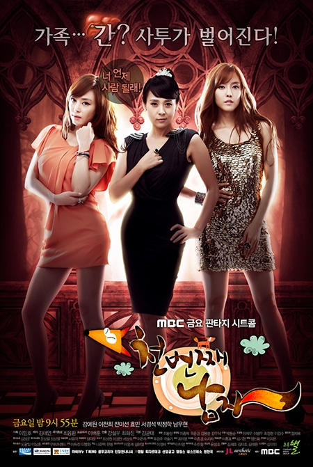 http://www.koreandrama.org/wp-content/uploads/2012/08/The-Thousandth-Man-Poster-2.jpg