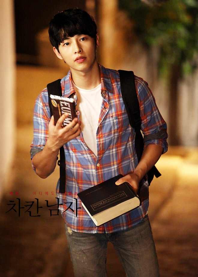 http://www.koreandrama.org/wp-content/uploads/2012/09/Innocent-Man1.jpg