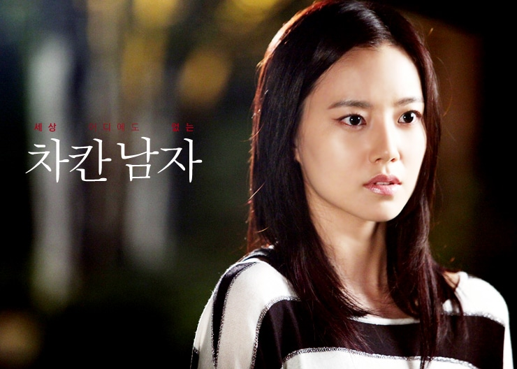 http://www.koreandrama.org/wp-content/uploads/2012/09/Innocent-Man2.jpg