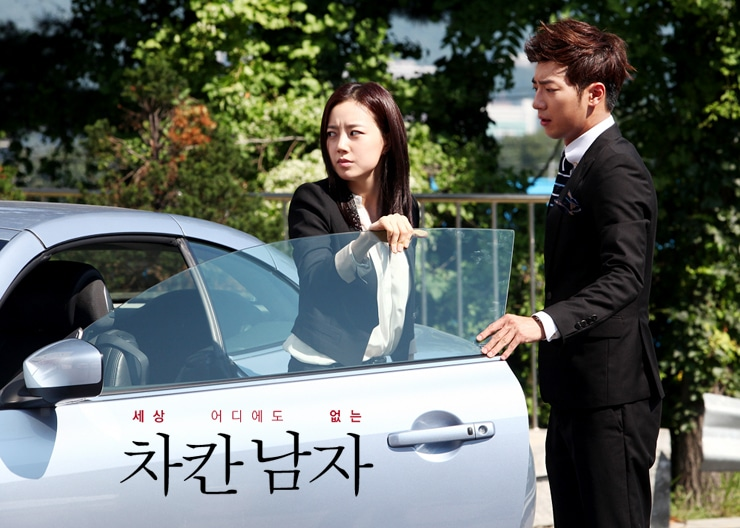 http://www.koreandrama.org/wp-content/uploads/2012/09/Innocent-Man3.jpg