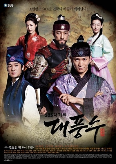 Film Drama Korea The Great Seer