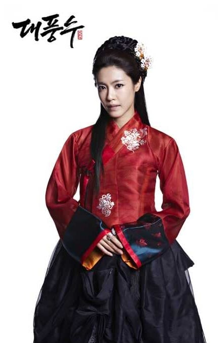 http://www.koreandrama.org/wp-content/uploads/2012/10/The-Great-Seer-5.jpg