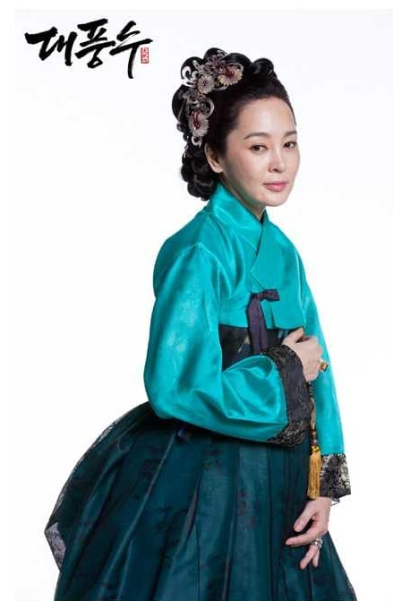 http://www.koreandrama.org/wp-content/uploads/2012/10/The-Great-Seer-8.jpg