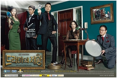 King of Dramas /// OST /// Dizi M�zikleri