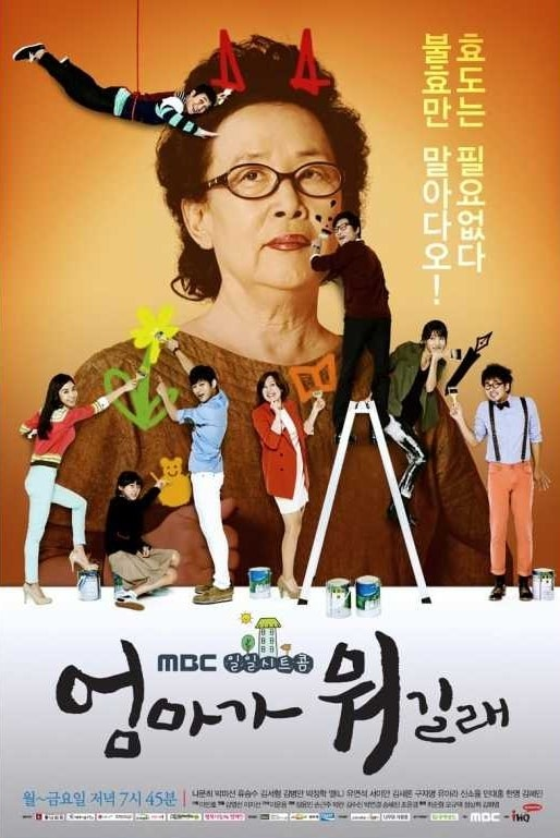 What is Mom Korean Drama