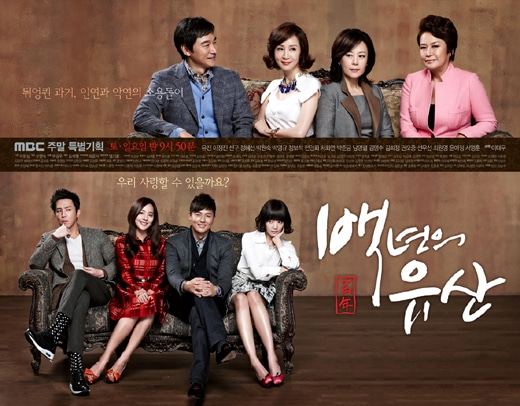 http://www.koreandrama.org/wp-content/uploads/2012/12/A-Hundred-Year%E2%80%99s-Inheritance-Poster1.jpg